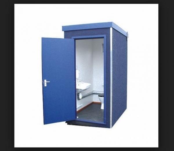 Fiberglass Toilet Cabin